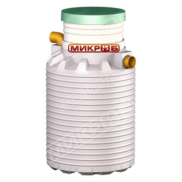 Микроб 450